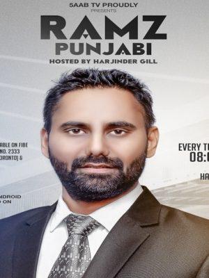 Ramz punjabi
